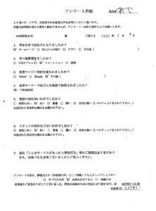 鶴田町にて作業所の片付け処分のご依頼 お客様の声
