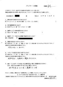 十和田市にて粗大ごみの回収処分のご依頼 お客様の声