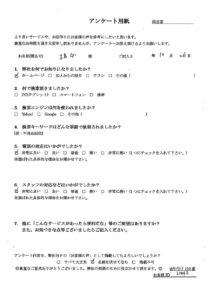 青森県平川市にて不要品の回収処分 お客様の声