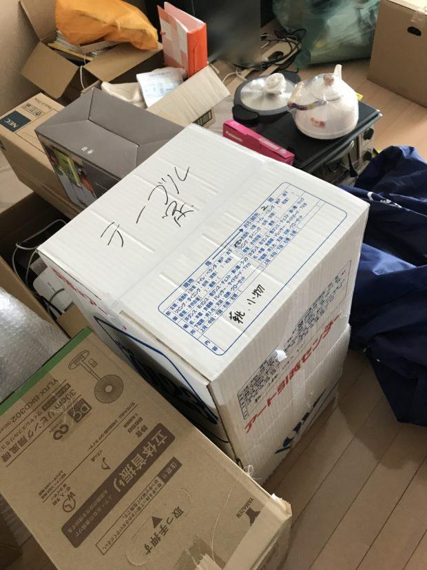 【弘前市銅屋町】お引っ越し後の不用品回収☆収納しきれず困っていた家具や家電を回収し、素早い対応にも喜んでいただけました!