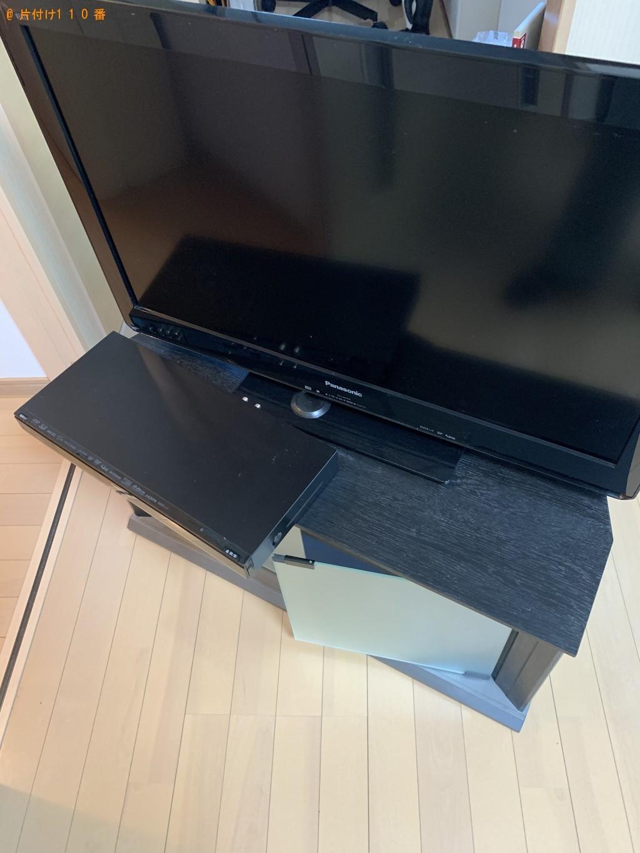 【弘前市銅屋町】テレビ、レコーダー、テレビ台などの回収・処分 お客様の声