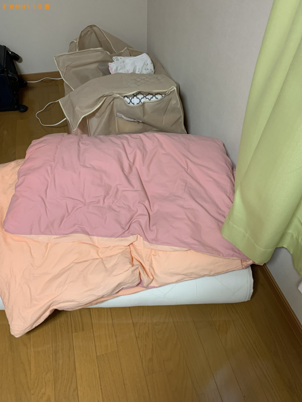 【弘前市新寺町】洗濯機、掃除機、トースター、布団等の回収・処分