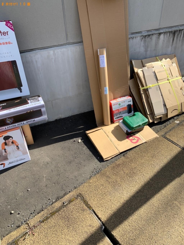 【弘前市】電子レンジ、加湿器、ダンボールの回収・処分ご依頼