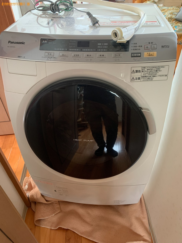 【青森市】洗濯機、ドラム式乾燥機付き洗濯機、突っ張り棒の回収